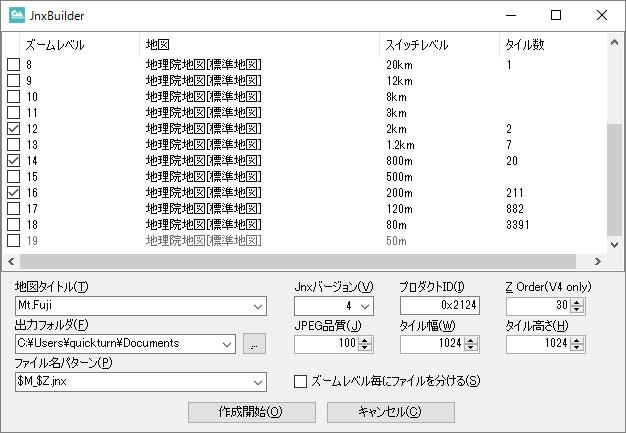 JNXファイルの設定
